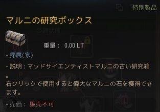 20190512-08