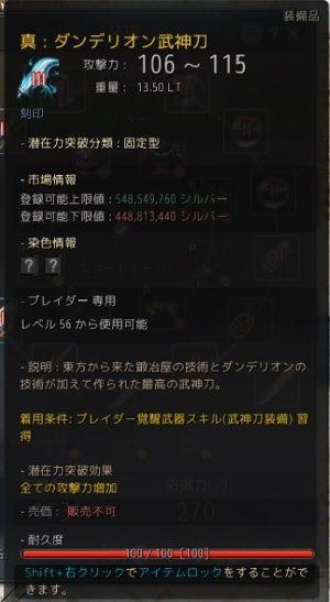 20171004-4