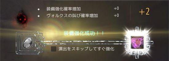 20190825-05