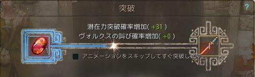 20180416-03