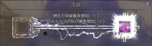 20180206-16
