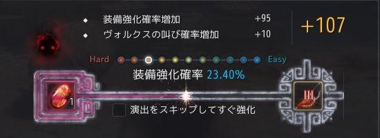 20190913-03
