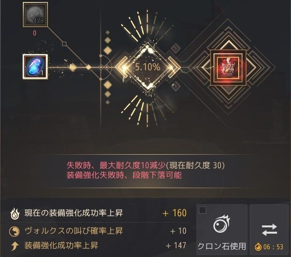 20210605-11