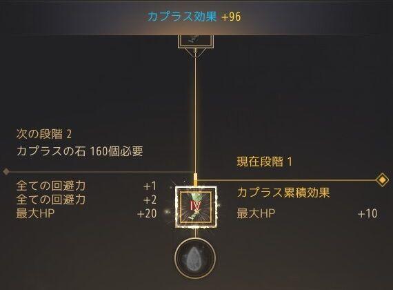20191225-07