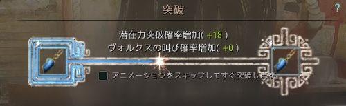 20180129-9