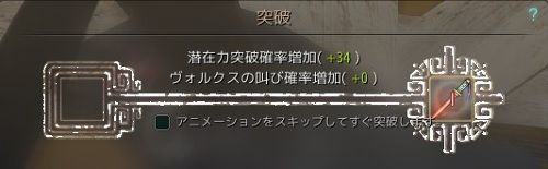 20180416-08