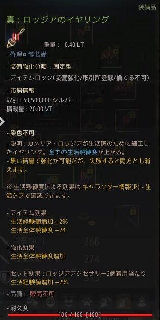 20200301-04