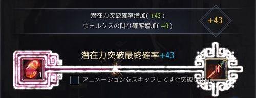 20181119-01
