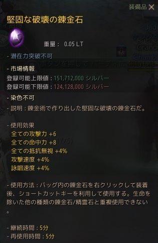 20180522-02