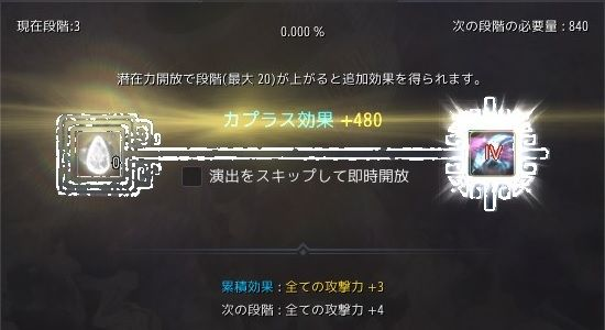 20190520-05