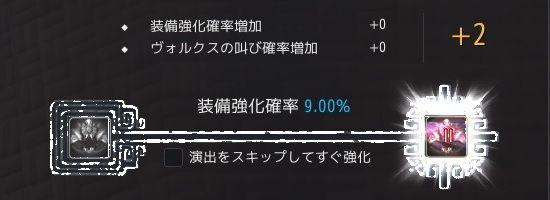 20190527-04
