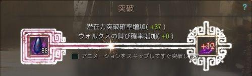 20180206-04