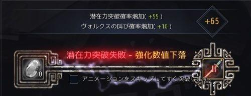 20180829-04
