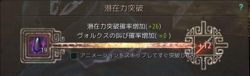 20171021-15