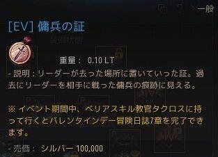20200307-05