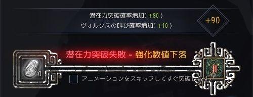 20180908-10
