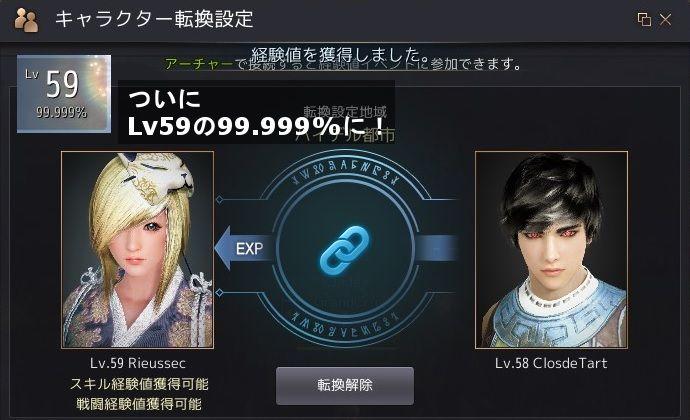 20190329-01