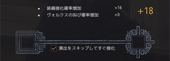 20190820-01