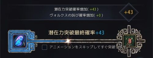 20190118-01