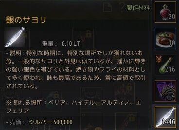 20210318-04