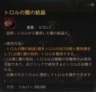 20200807-04