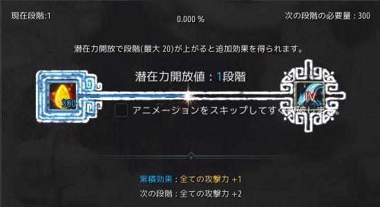 20190123-06