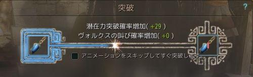 20180129-33