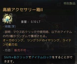 20181028-01