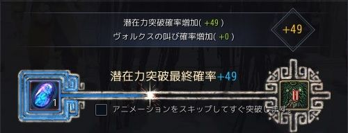 20180920-09