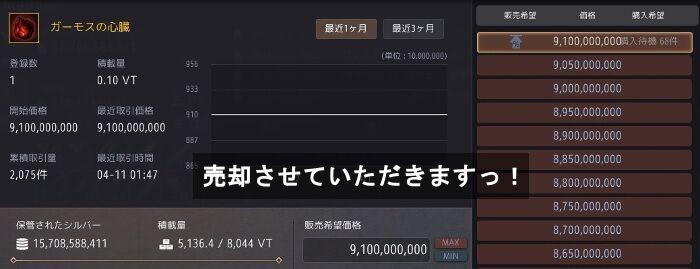 20210608-07
