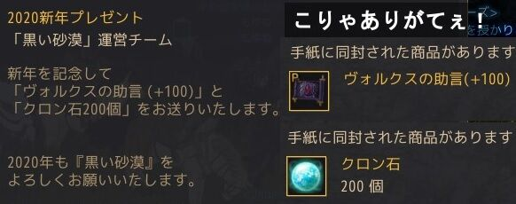 20200120-04