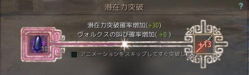 20171021-18