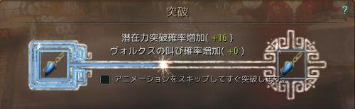 20180129-31