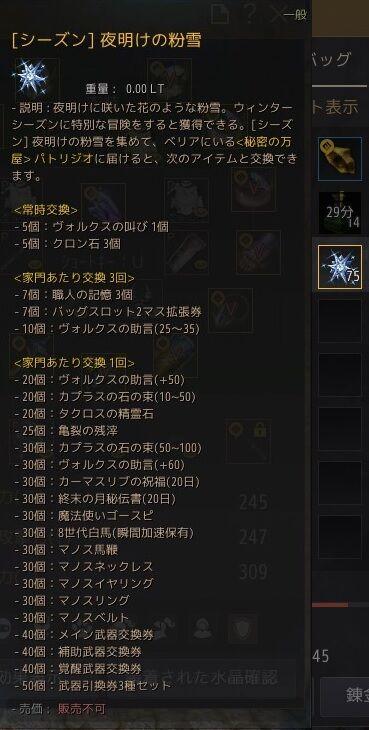 20210528-01