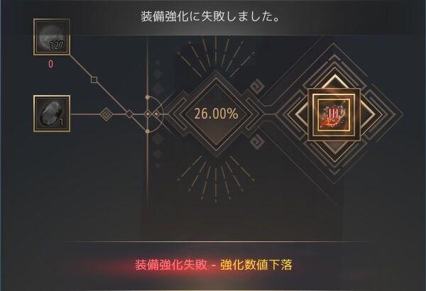 20210807-02