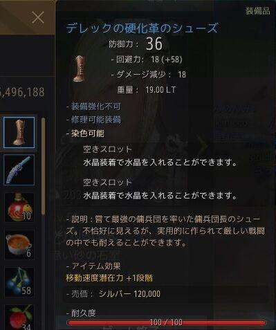 20200817-07