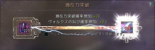 201708020-2
