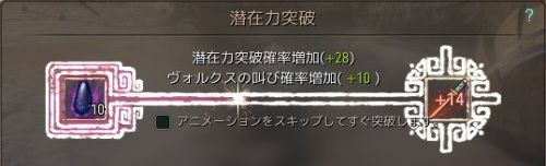 20171021-25