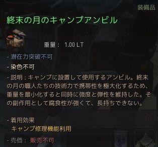 20180930-12