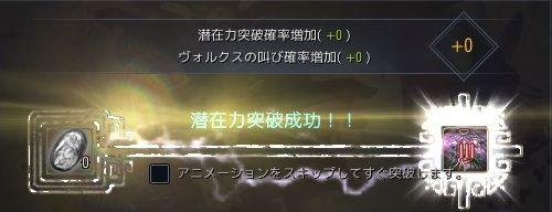 20180908-12