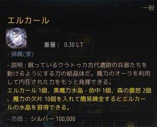 20191230-04