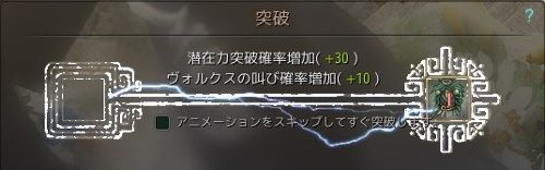 20180305-02
