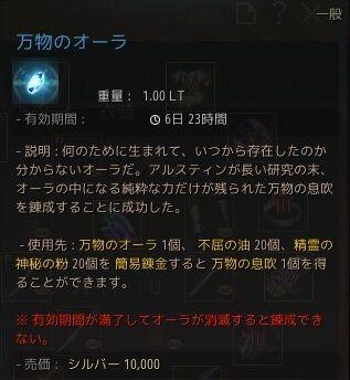 20210316-04