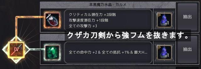 20191012-02
