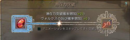 20171021-27