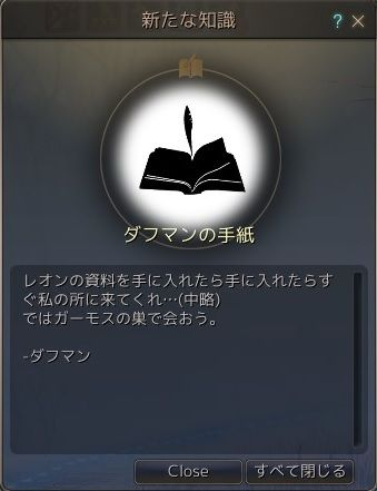 20181021-10