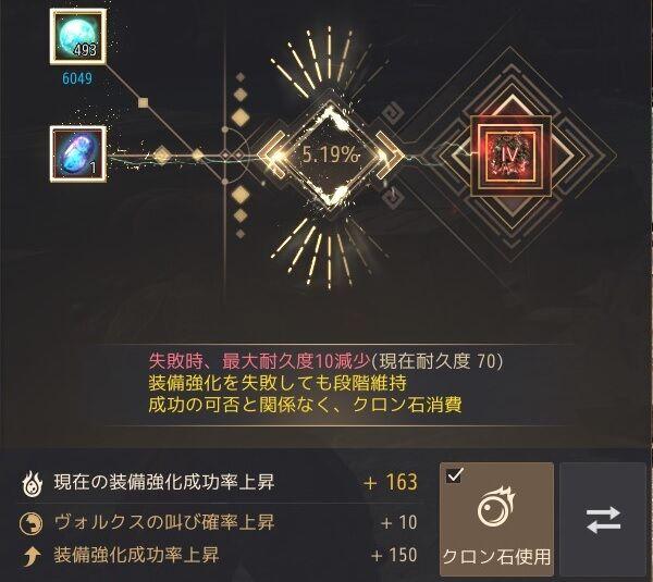 20210307-01