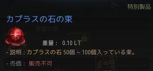 20190401-04