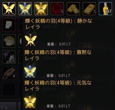 20191101-04