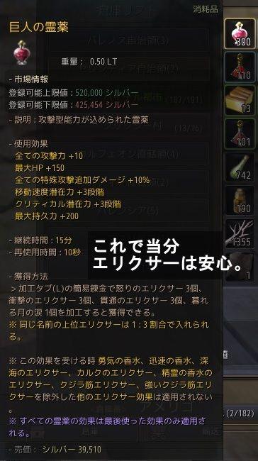 20181104-04